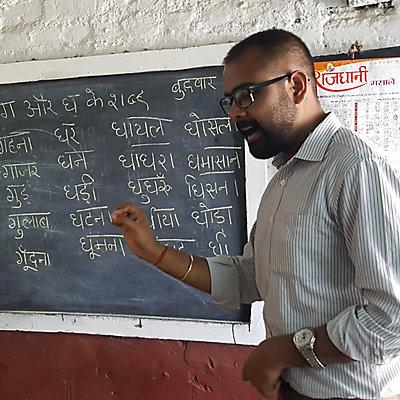 Shubham Agarwal