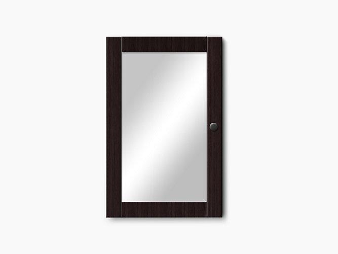 Tresham® Mirrored Cabinet