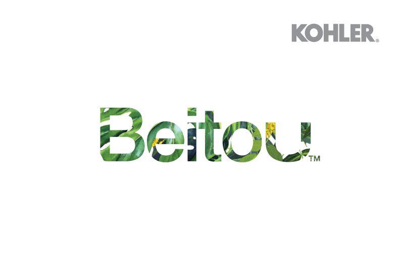 Beitou™